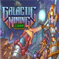 Galactic Mining Corp游戏中文手机版 v1.0