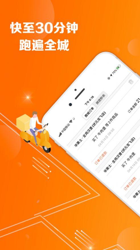 斜杠蜻蜓闲鱼无货源精选百货苹果版app图2: