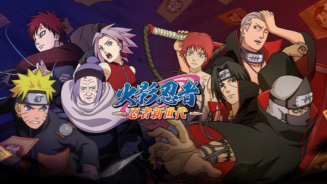 死神vs火影3.3合集