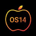 华为仿ios14全局主题桌面全套仿下载 v1.4