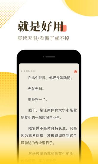 近箐小说app官方版图片1