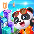 宝宝巴士城市完整免费版游戏下载 v1.0