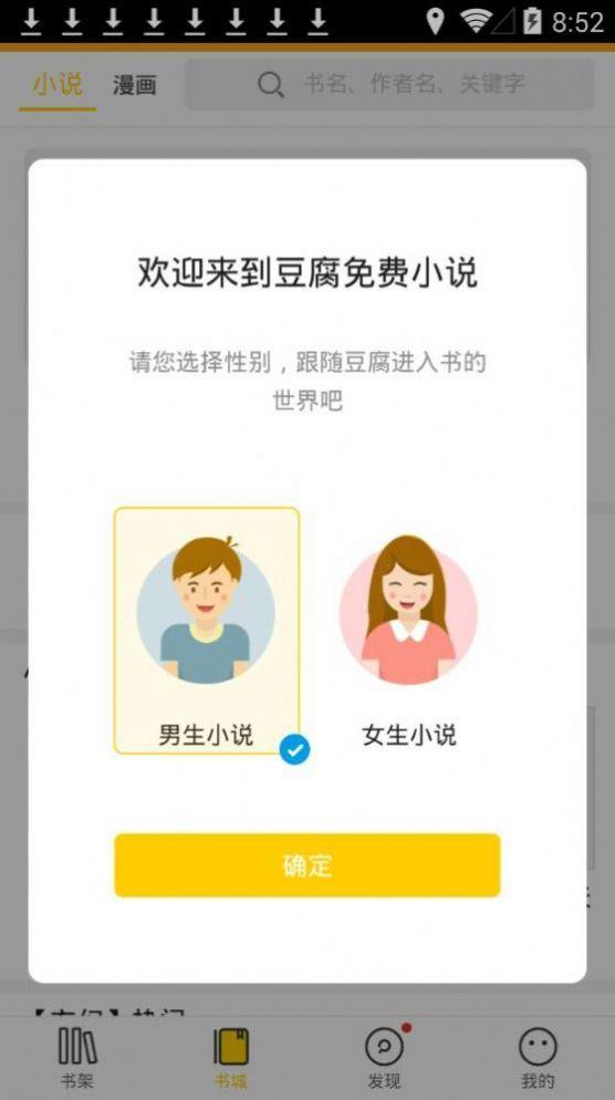 闲情阅app官方版图片1