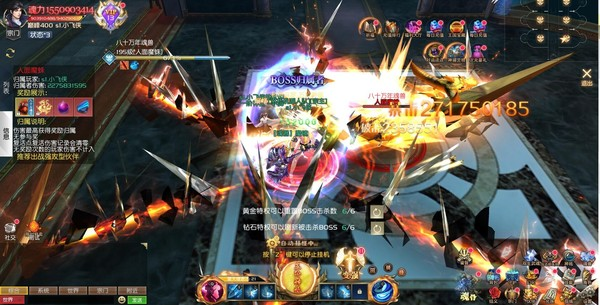斗罗大陆王国印记官方安卓版游戏图2: