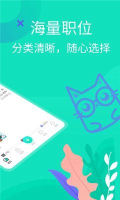 知狸说app软件下载安装图2:
