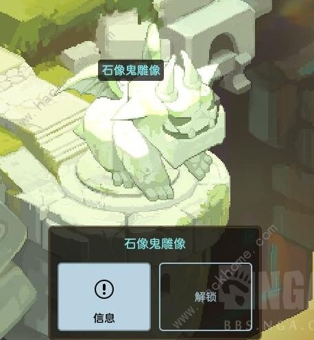 坎公骑冠剑浮游城特殊建筑总汇 全特殊建筑解锁条件一览[多图]图片4
