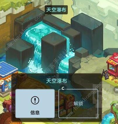 坎公骑冠剑浮游城特殊建筑总汇 全特殊建筑解锁条件一览[多图]图片5