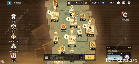 坎公骑冠剑零氪玩家怎么玩 零氪阵容及世界8通关技巧[多图]图片1