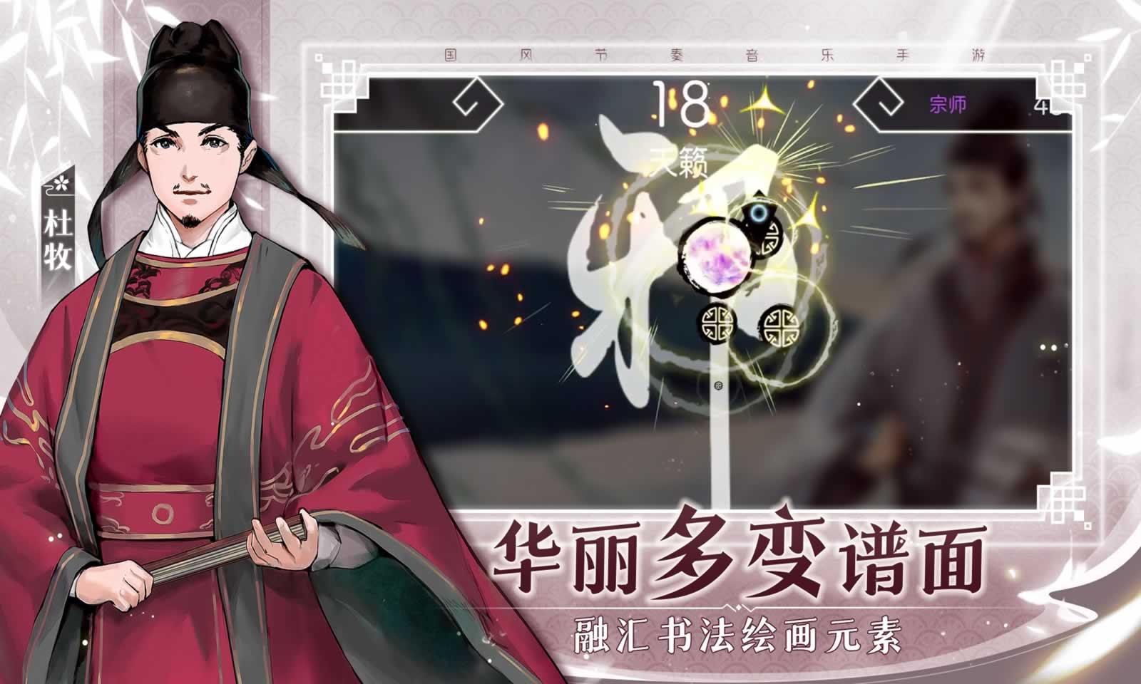 阳春艺曲4.0.4版本更新官方下载图2: