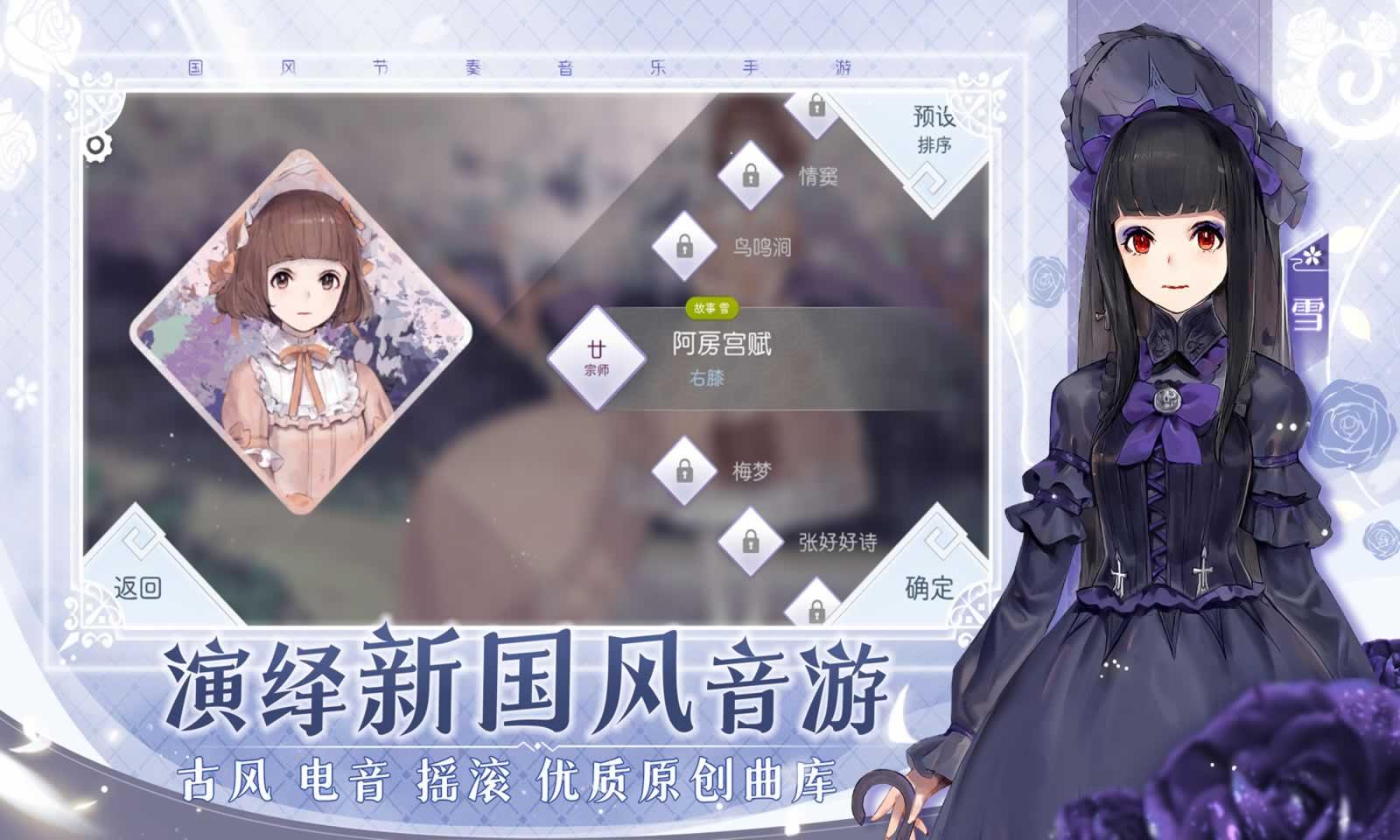 阳春艺曲4.0.4版本更新官方下载图3: