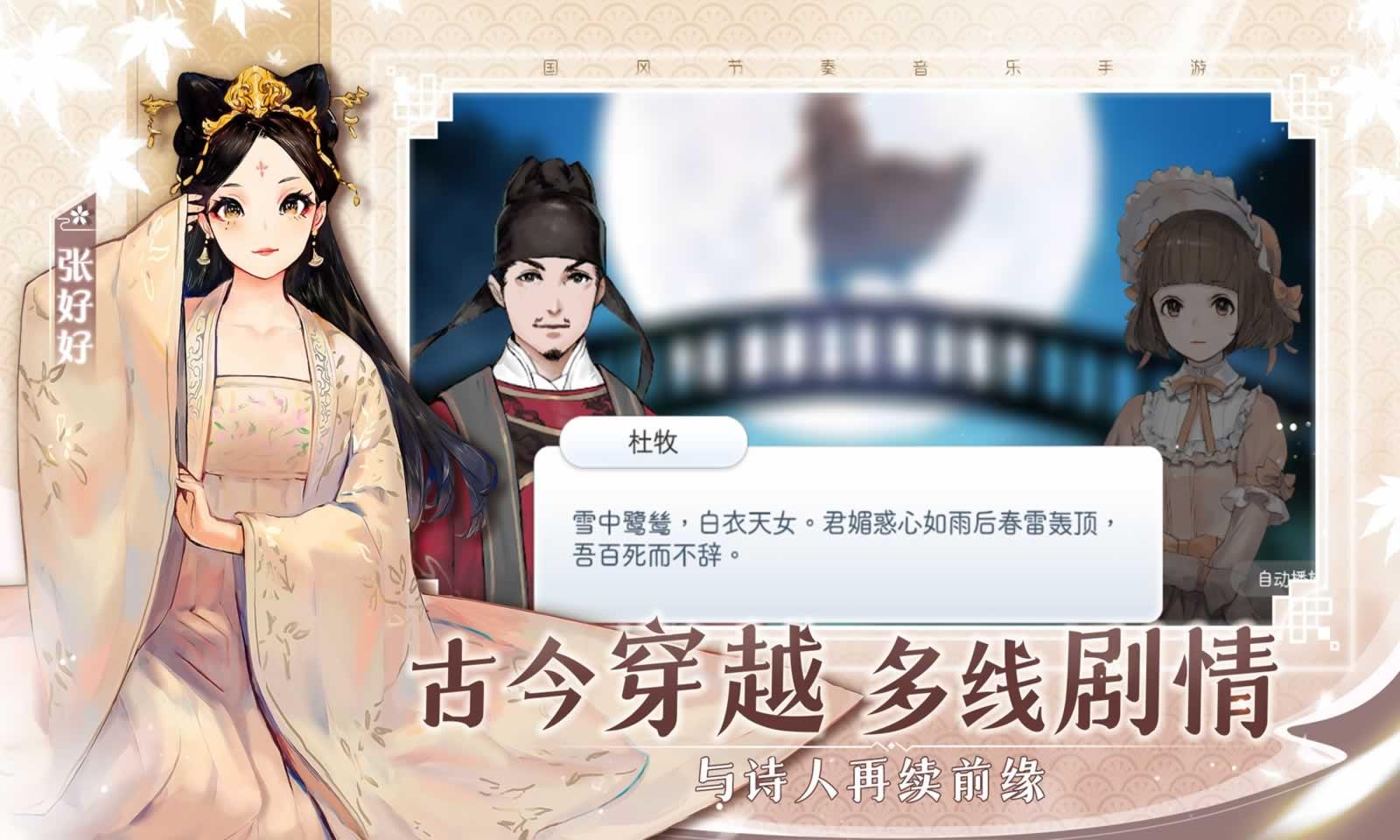 阳春艺曲4.0.4版本更新官方下载图片2
