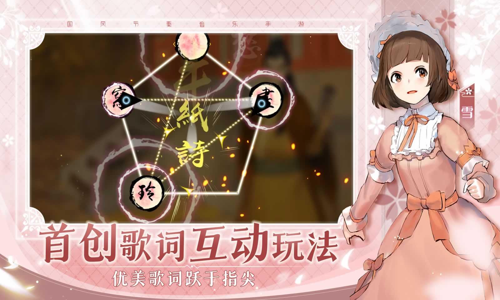 阳春艺曲4.0.4版本更新官方下载图片1