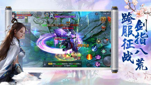梦幻剑侠仙侠封神传手游官方最新版图2: