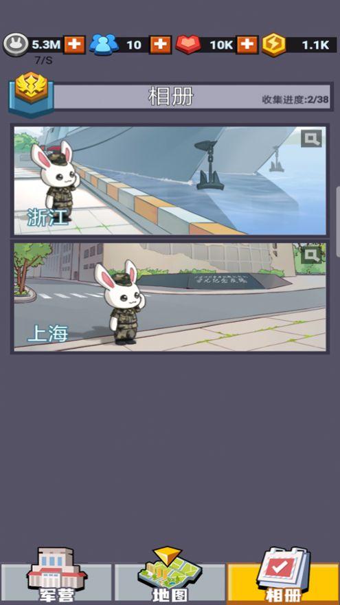 强国哨兵游戏官方版图片1