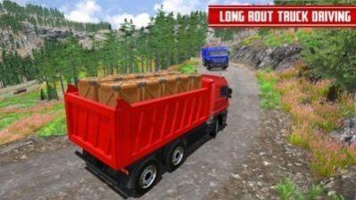 卡车山地运输驾驶游戏安卓版图1: