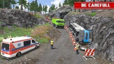 卡车山地运输驾驶游戏安卓版图2:
