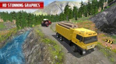 卡车山地运输驾驶游戏安卓版图3: