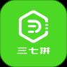 三七拼app手机版 v1.0.4