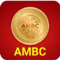 AMBC區域最新版app官方下載 v1.0.0
