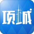 項城都市網app官方最新版 v1.0