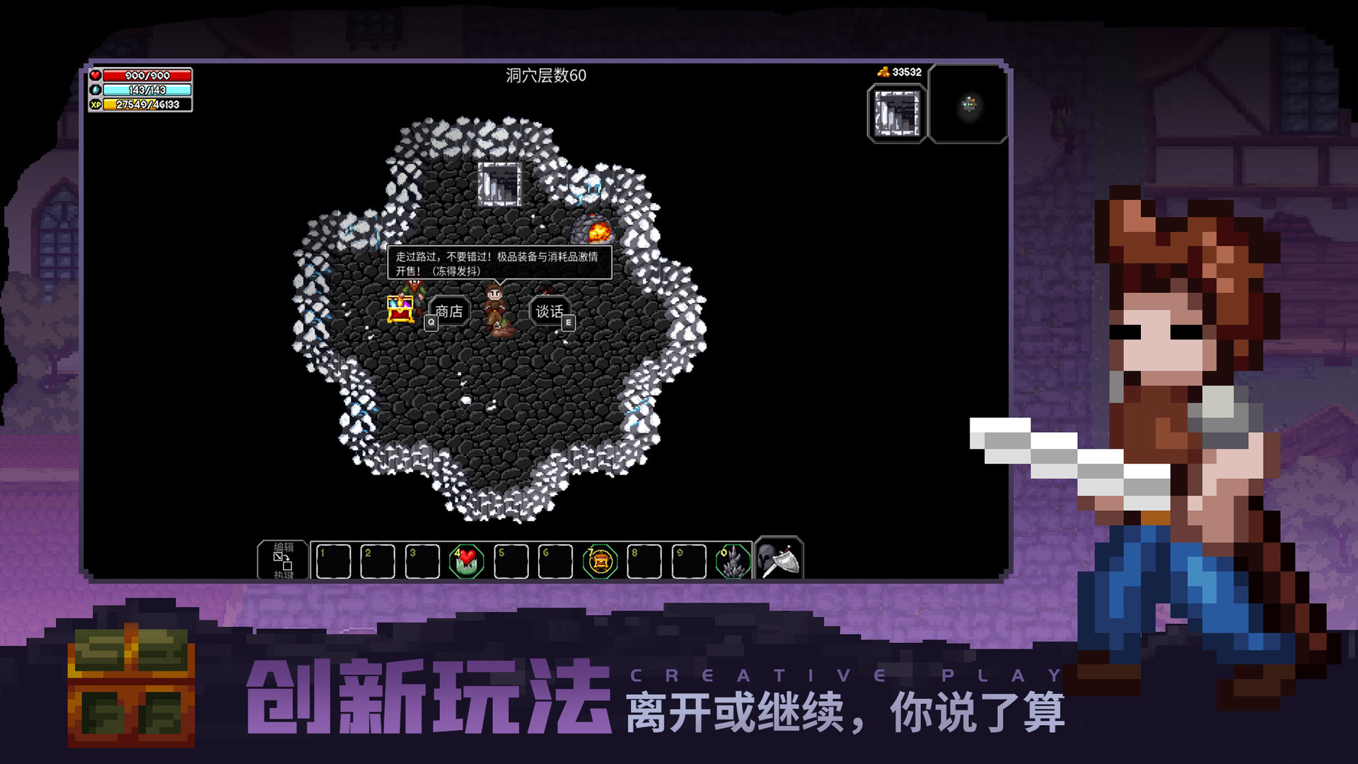 魔法洞穴2手机版无内购纯单机游戏下载图1: