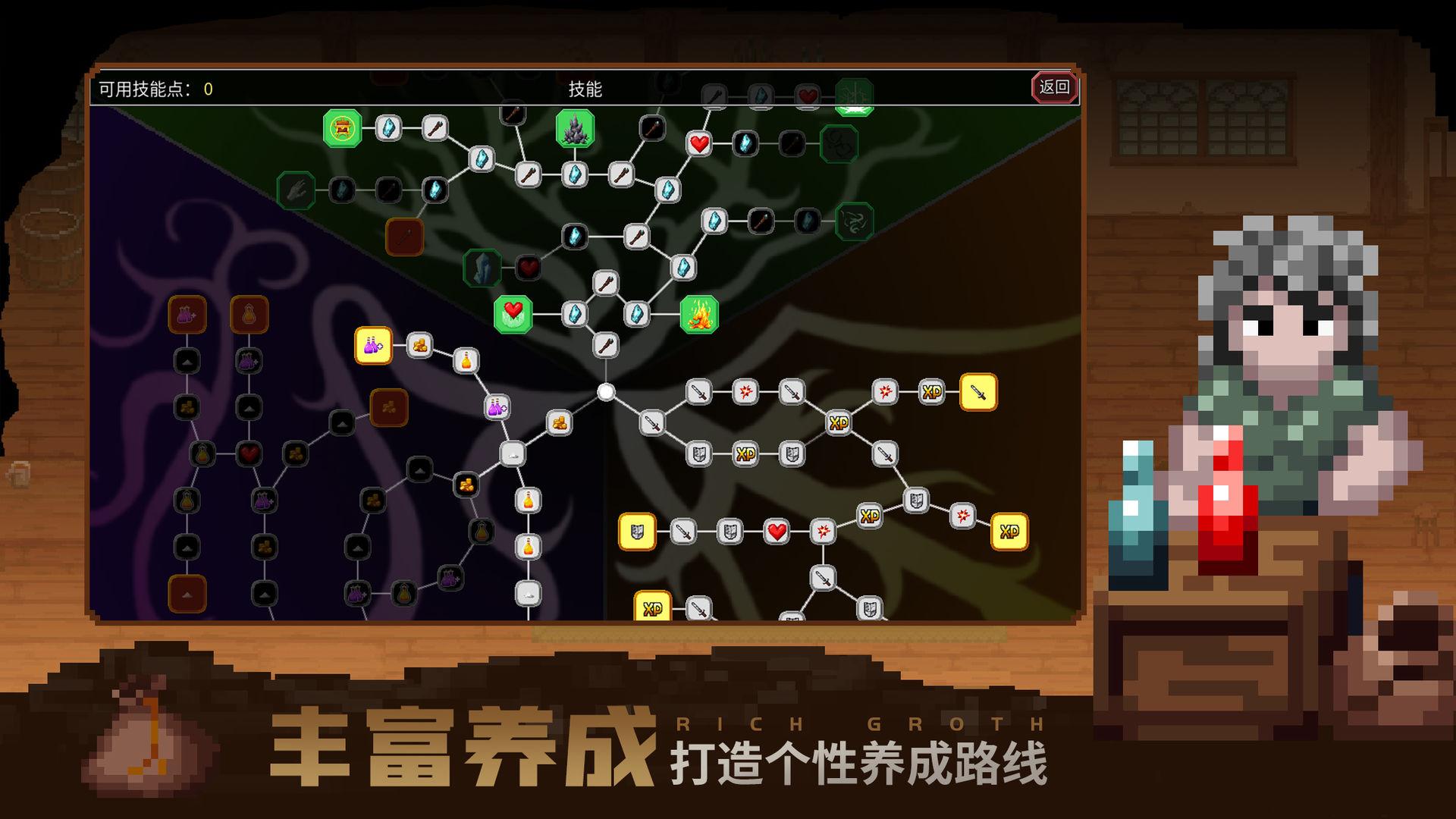 魔法洞穴2手机版无内购纯单机游戏下载图2: