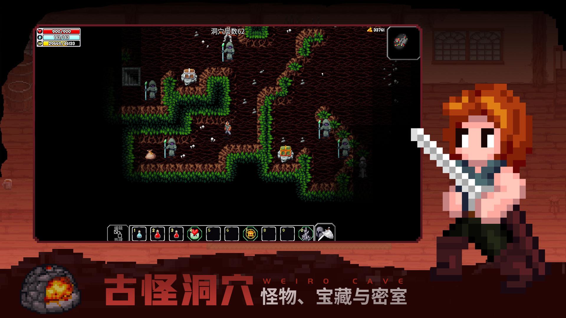 魔法洞穴2手机版无内购纯单机游戏下载图片1
