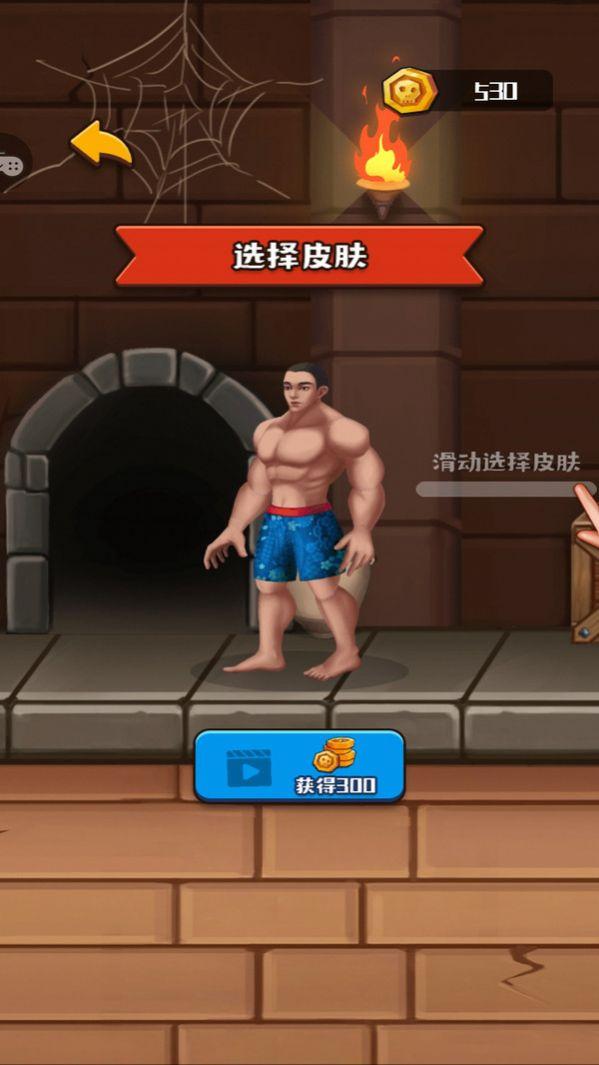 救救裤衩哥游戏安卓版下载图1: