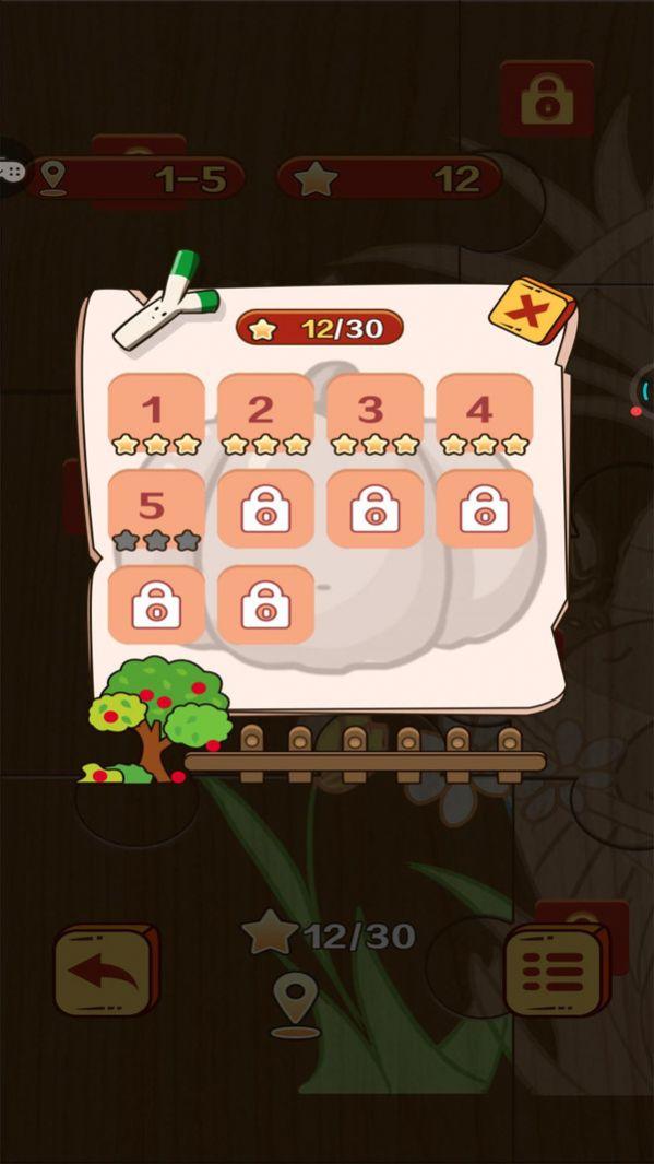 果蔬对对碰游戏最新安卓版图1: