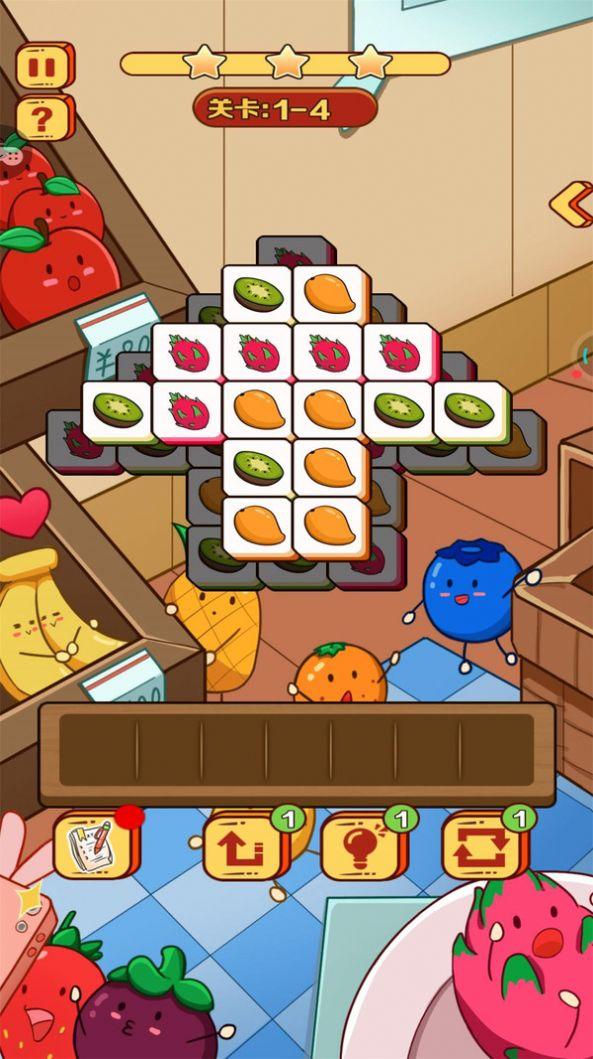 果蔬对对碰游戏最新安卓版图片1