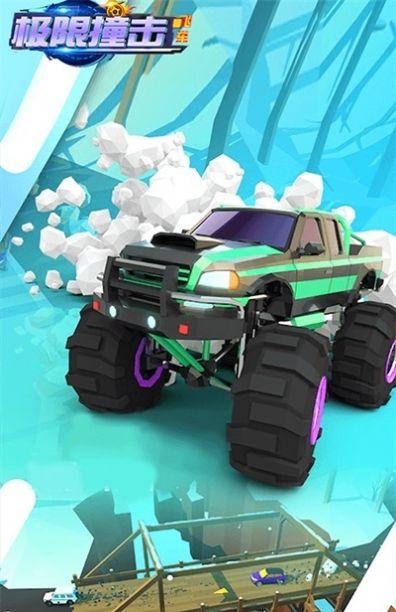 极限飞车撞击游戏官方最新版图1: