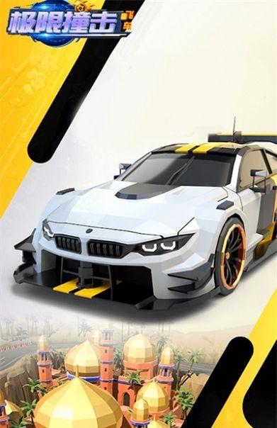极限飞车撞击游戏官方最新版图3: