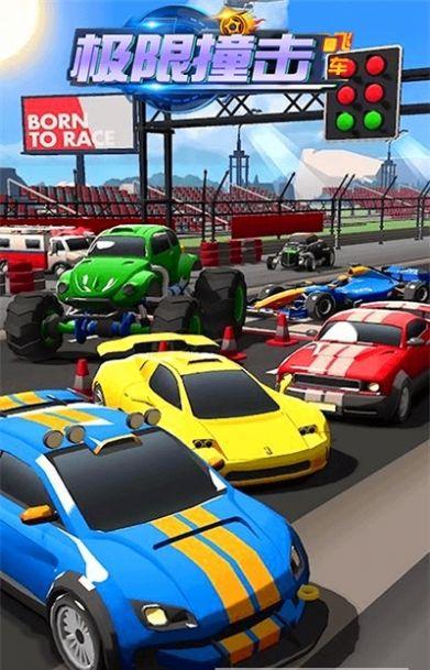 极限飞车撞击游戏官方最新版图片1