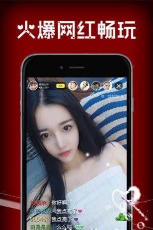 玉兔交友app安卓版下载图1: