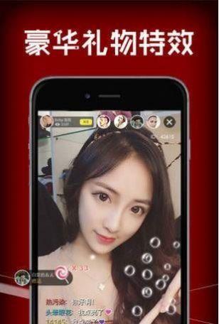 玉兔交友app安卓版下载图2: