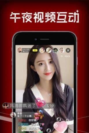 玉兔交友app安卓版下载图3: