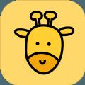 疯狂长颈鹿小游戏安卓版 v1.0