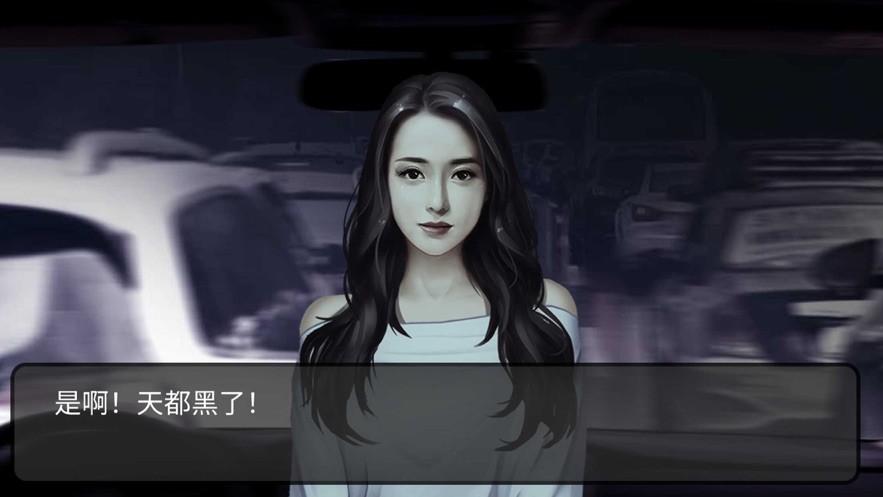 纸人新娘前章游戏最新苹果版图3: