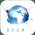 2021中国地震预警大陆地震预警中心app下载 v2.0.10