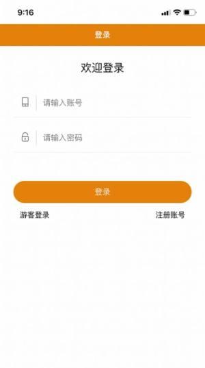 优月新选app图2