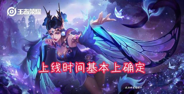 2021王者荣耀6月1日更新了什么:水晶猎龙者战令皮肤返场、孙悟空功夫熊猫联动上线[多图]