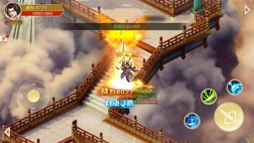 烈斩超变手游IOS最新版图2: