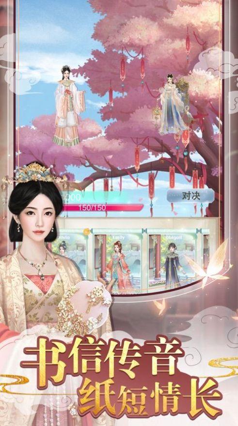 紫禁秘传手游IOS最新下载图2: