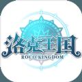 洛克王国怀念服正版官方手游 v1006