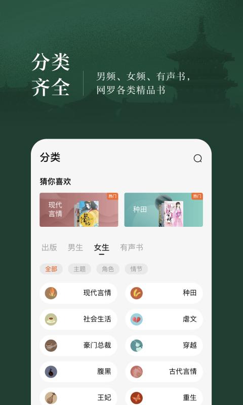 帝搜软件app官方版图2: