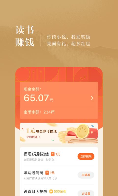 帝搜软件app官方版图3: