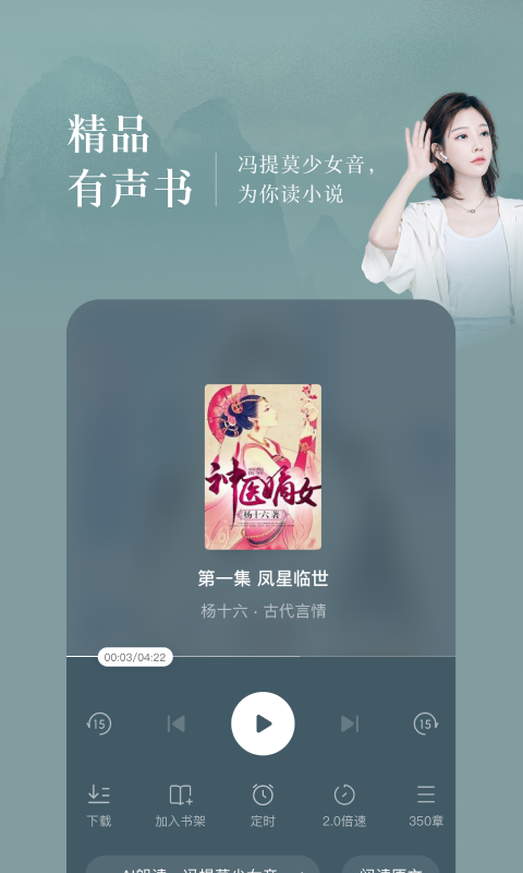 帝搜软件app官方版图片1