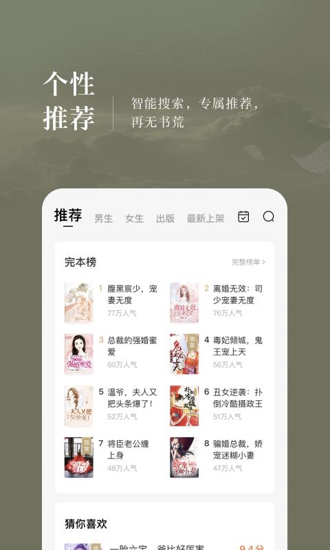 帝搜软件app官方版图片2