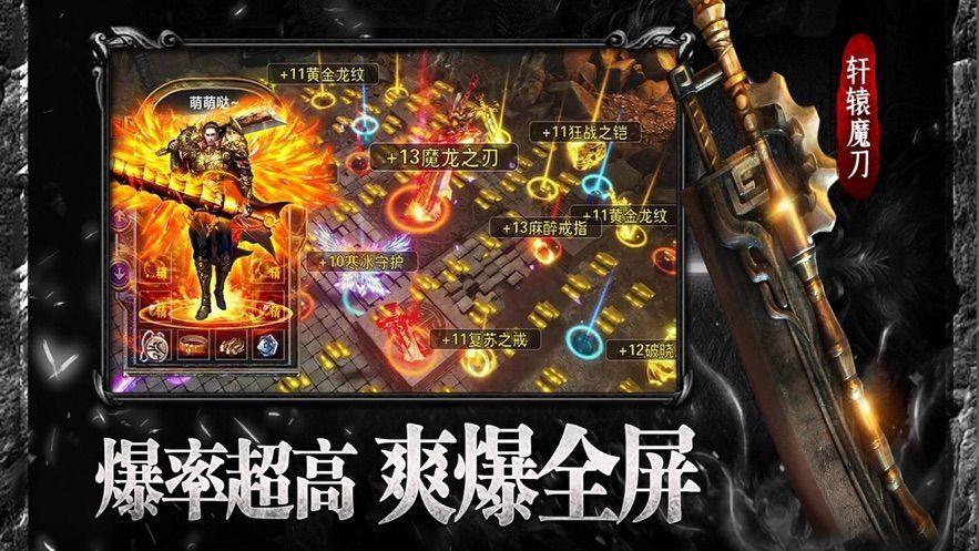 六道传说神途官方最新版游戏图1: