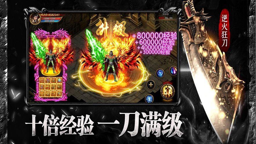 六道传说神途官方最新版游戏图2: